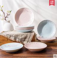 釉下彩,雅诚德 日式陶瓷餐盘 7.75吋4个