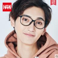 仅9g!HAN 汉代 HD3102 钛塑复古眼镜架+1.56非球面防蓝光镜片 券后49元包邮