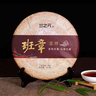 补券 兰之元 云南班章普洱熟茶饼 357g