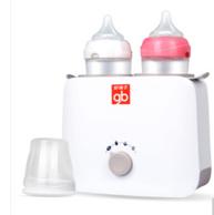 Goodbaby好孩子 嬰兒多功能雙瓶暖奶器 C80210
