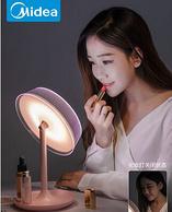 小编每天使用,Midea 美的 MIOU 美悠多功能化妆镜灯