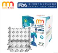 韩国进口 茉朵莉 婴儿洗衣皂三联包220g*3块