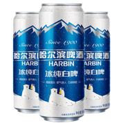 HARBIN 哈尔滨 冰纯白啤酒 500ml*18听 *2件