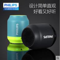 Philips 飞利浦 BT25 无线蓝牙小音箱