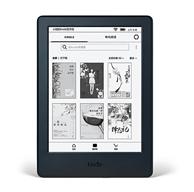 史上最大优惠!Kindle X 咪咕电子书阅读器