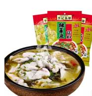 李记乐宝 酸菜鱼配料350g*3袋