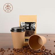 一次性加厚牛皮纸杯子 咖啡杯100只