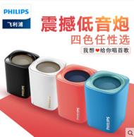 Philips 飞利浦 BT100 无线蓝牙音箱