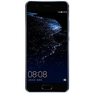 HUAWEI华为 P10 4GB+64GB 全网通版4G手机 钻雕蓝