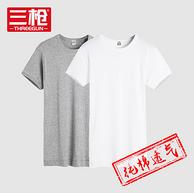三枪 男士纯棉圆领 短袖T恤2件装