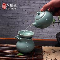 心艺德 哥窑冰裂纹青瓷功夫茶具10件套