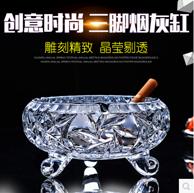 欧式 小号水晶玻璃烟灰缸
