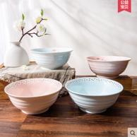 釉下彩,雅诚德 日式家用陶瓷大号汤碗8.25吋