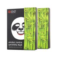 美白保湿提亮 SNP 熊猫款动物面膜 2*10片/盒