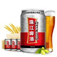 珠江啤酒 12度原麦老珠江精酿啤酒330ml*24罐