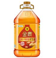金鼎 压榨一级浓香花生油 5L*2件+葵花籽油 500ml*2件