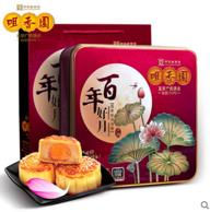 中华老字号,咀香园 莲蓉蛋黄月饼铁盒装 480g