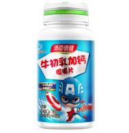 新低:汤臣倍健 牛初乳加钙咀嚼片1.2gx30片x3瓶
