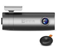 盯盯拍 mini2 行车记录仪 智能高清 1440P