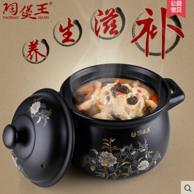 陶煲王 TB-1815X 家用燃气砂锅 2.6L