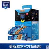 13gx110条,麦斯威尔 三合一速溶 经典原味咖啡