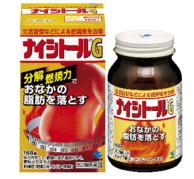 啤酒肚消消消!KOBAYASHI小林日化  腹部排油去脂减片剂 168粒