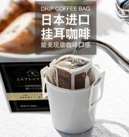 日本进口,隅田川 冰咖啡9片72g 14.9元包邮