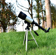 超大物镜,鹰之眼 专业高清天文望远镜 券后149元包邮