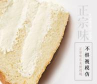 网红奶酪包,苏州花园饼屋 奶酪包560g