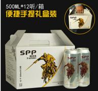 七箭 SPP精酿原浆啤酒 浑浊型 500ml*12听