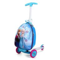 Disney 迪士尼 拉杆箱滑板车 XA45-QD 239元包邮
