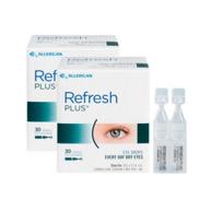 Refresh plus 抗疲劳滴眼液眼药水 30支*2件