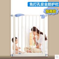 林佳卫 免打孔婴儿童安全门栏