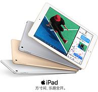 8月1日: Apple苹果 2017款 iPad 9.7英寸 平板电脑 32G 金色