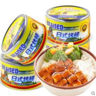 鱼家香 日式烤鳗鱼罐头128g*4罐