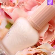 明星产品!PAUL&JOE 搪瓷高效保湿调色妆前隔离霜30ml