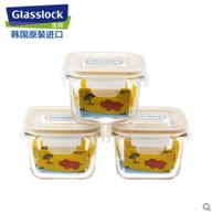 Glasslock三光云彩 GL545 婴儿辅食保鲜盒 165ml*3