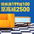 1500970466