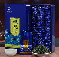 冠饮山国  一级铁观音茶叶 清香型 250g