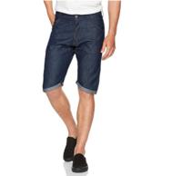 G-Star Arc 3D 男士牛仔短裤 Prime会员直邮到手266元