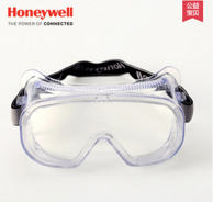 Honeywell 霍尼韦尔 防尘版骑行护目镜 LG100A