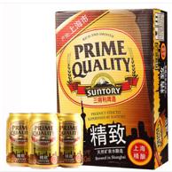 Suntory三得利啤酒 精致 9.5度 330ml*24听*2箱