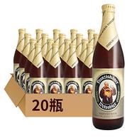Franziskaner教士 小麦啤酒 500ml*20瓶装 整箱装