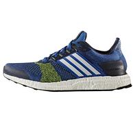 限尺码!Adidas阿迪达斯 Ultra Boost ST 男款跑鞋