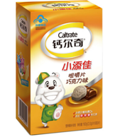 Caltrate 钙尔奇 小添佳咀嚼片 80片 巧克力味