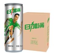 日加满 碳酸饮料 250ml*24瓶*2件+劲松松针风味 能量饮料 250ml*24罐*2件(共96罐)