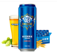 哈尔滨啤酒冰纯电竞罐500ml*18听