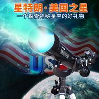 可看月球表面!美国 星特朗 powerseeker系列 天文望远镜套装