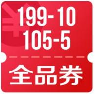京东全品类优惠券 周末购