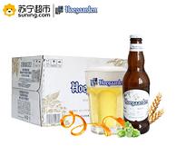 Hoegaarden 福佳 白啤酒 330ml*24瓶 128元包邮(京东159元)